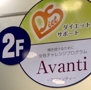 Avanti_eye