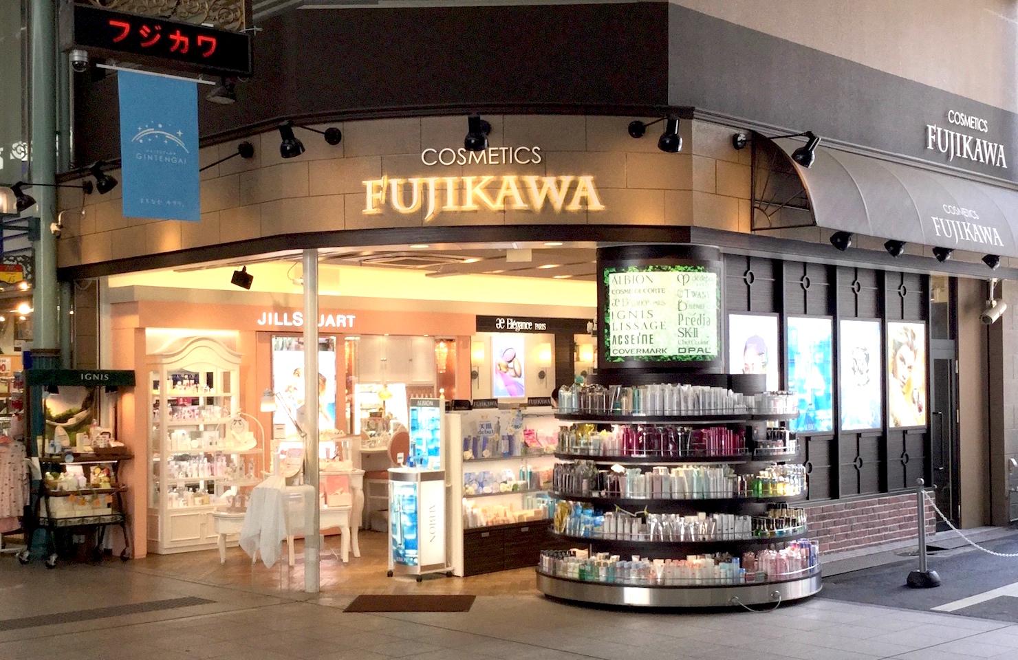 Fujikawa_1