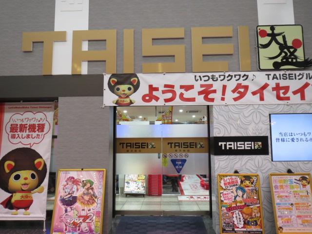 TAISEI銀天街店