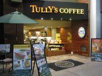 TULLYS_eye