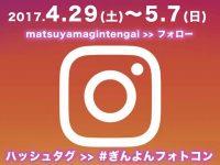 PhotoCon_eye