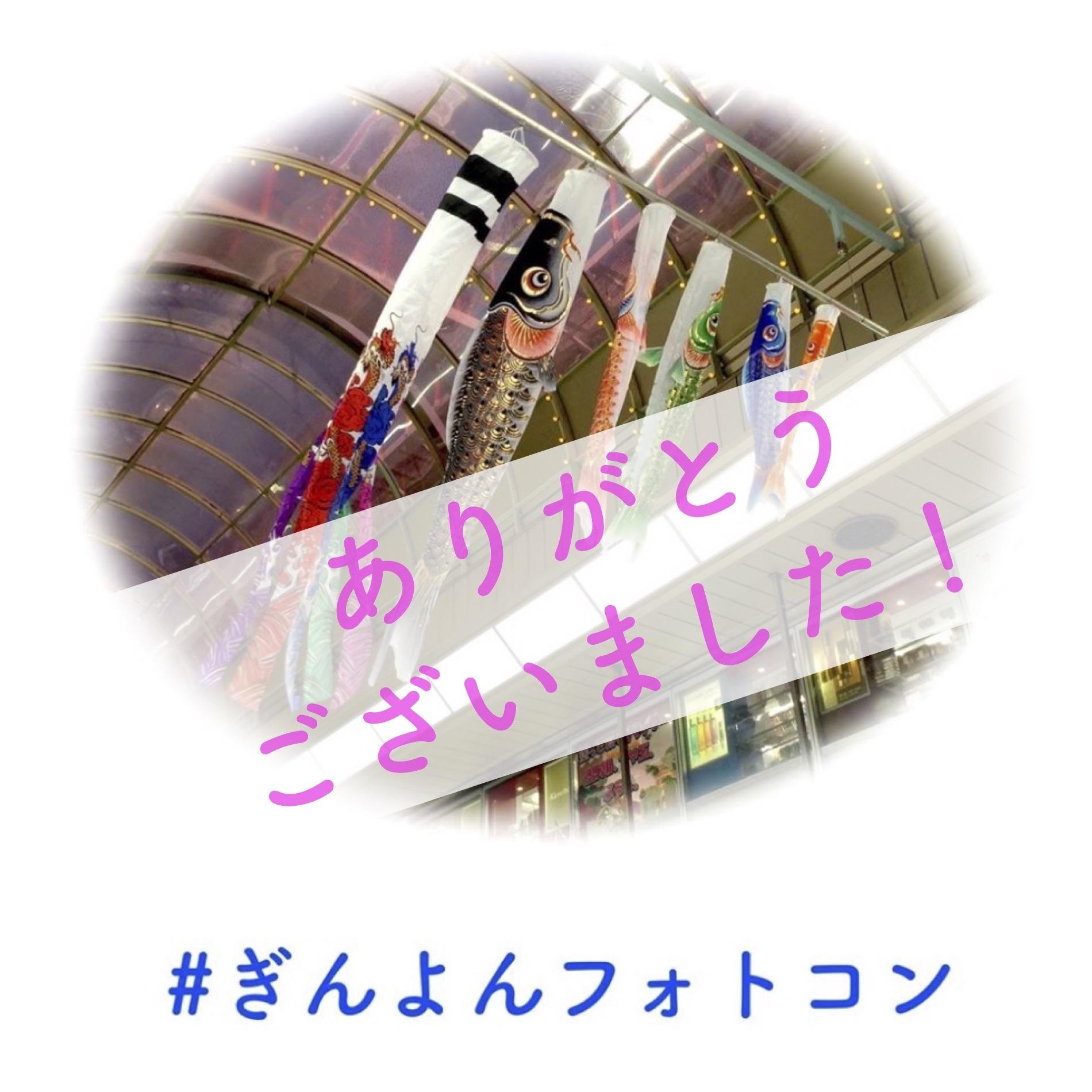 PhotoConClose