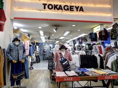 Tokageya_view
