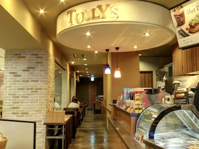 Tullys_view