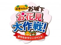 OjoukaOhanami_eye