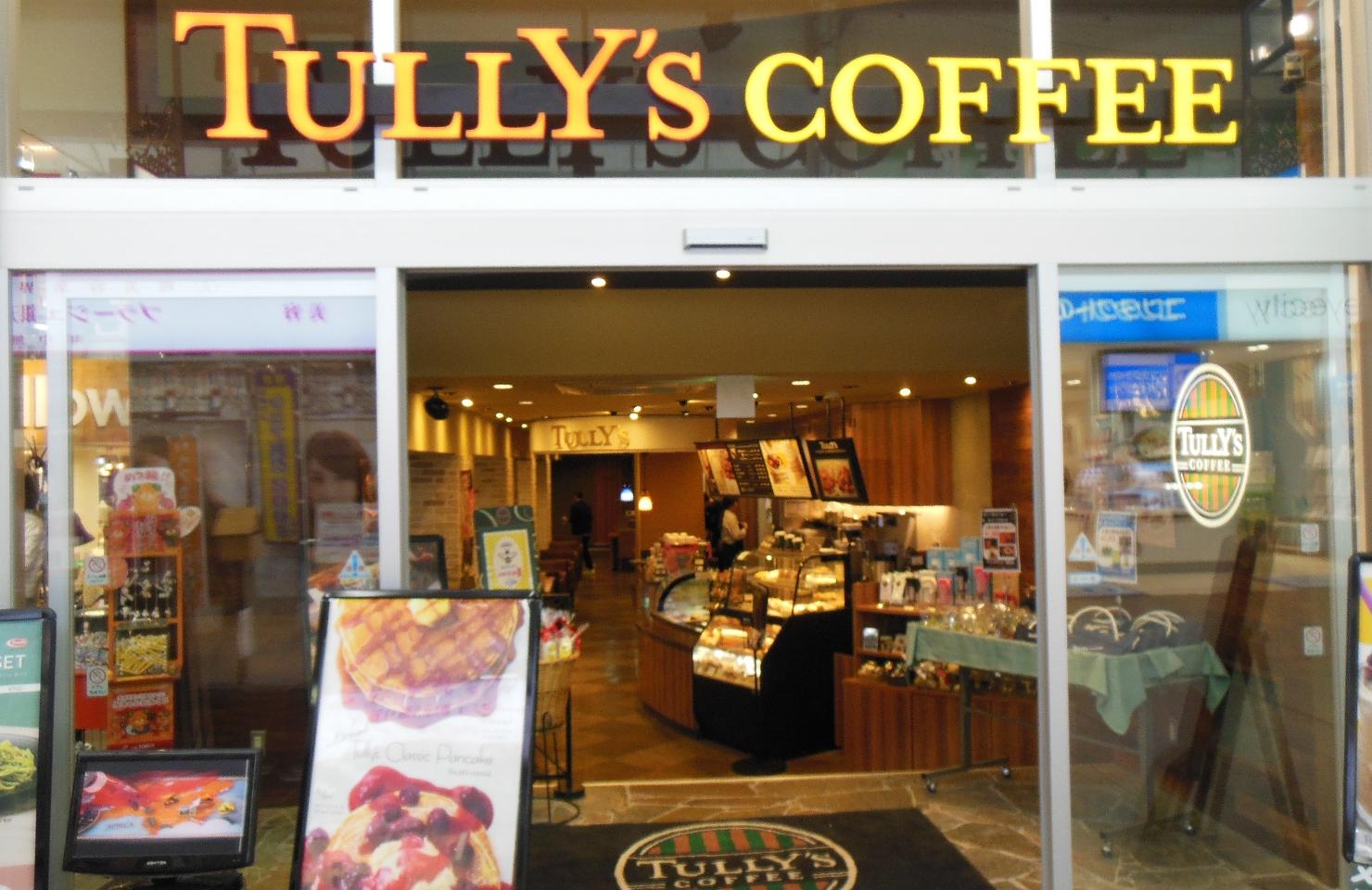 タリーズコーヒー銀天街店