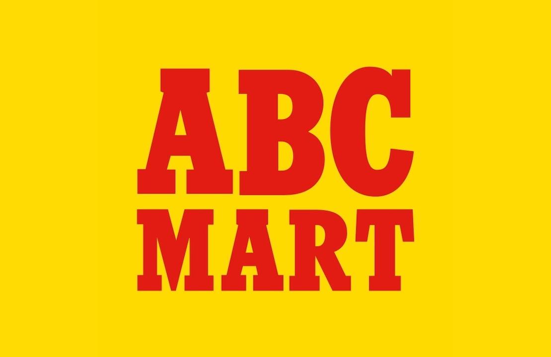 ABC-MART 松山銀天街店