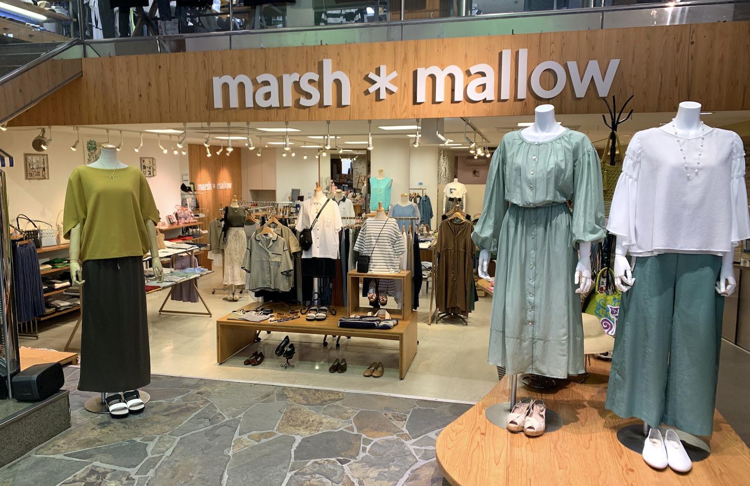 marsh-mallow-2